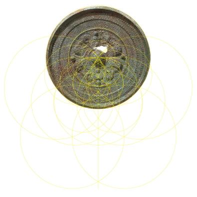 三角縁神獣鏡1(藤崎遺跡.jpg